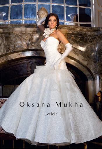 Весільні сукні deluxe 2012 від оксани муха